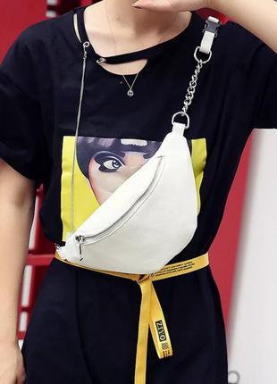 Женская сумка бананка на цепочке белая