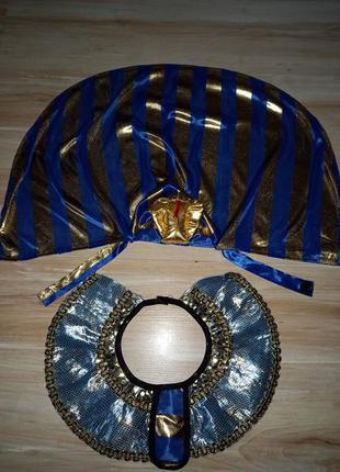 Карнавальный костюм фараон египтянин