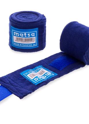 Бинты боксерские (2шт) хлопок с эластаном MATSA MA-6245-2 (l-2м
