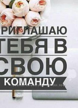 Работа на дому в instagram/viber/telegram