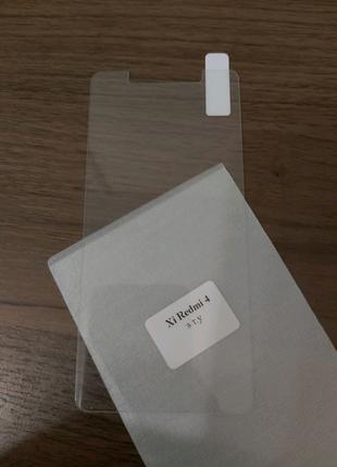 Xiaomi Redmi 4 / Redmi 4 Pro стекло защитное