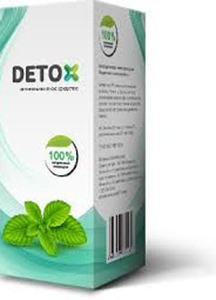 Detoxic - антигельминтное средство от паразитов