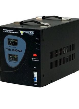 Стабилизатор напряжения Forte TVR-10000VA Бесплатная доставка