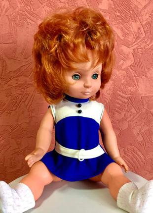 Кукла большая-лялька-куколка - Гдр 55 см.Германия.Игрушка.