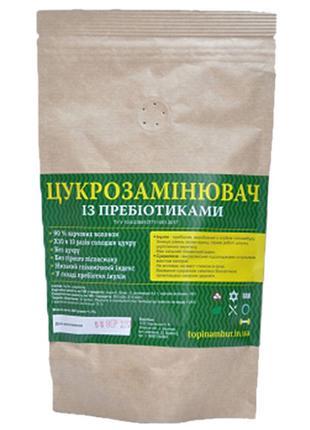 Сахарозаменитель с пребиотиками (инулин, сукралоза)