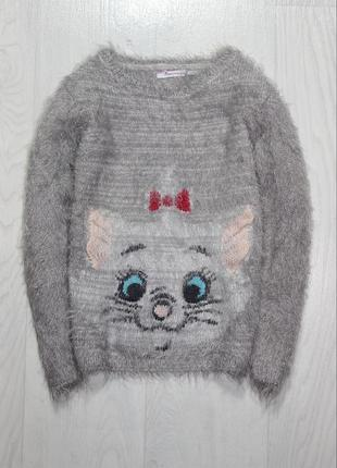Джемпер травка свитерок