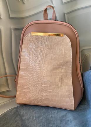 Нежный вместительный городской рюкзак