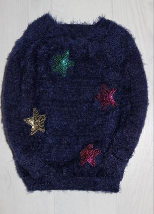 Джемпер травка свитерок 4-5