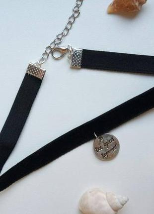 Чокер бархатный черный, с подвеской медальйон, велюровый, чорн...