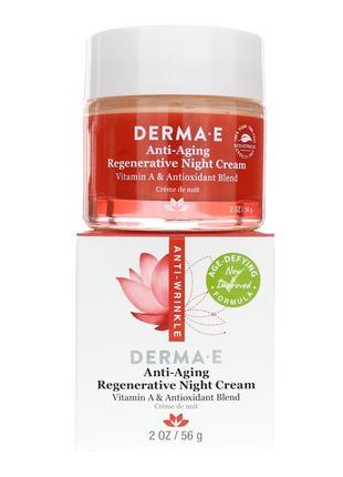 Антивозрастной ночной крем c витамином А  Derma E США