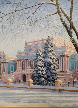 "Картина маслом на холсте ""Мариинский дворец "" 50-80см"