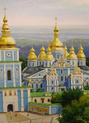 """Картина маслом на холсте """"Михайловский Златоверхий монастырь"""""""