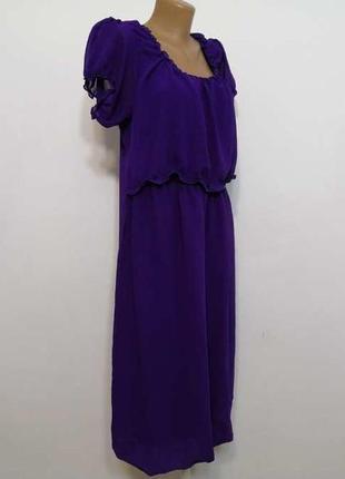 Платье для беременных, paola maria, новое!