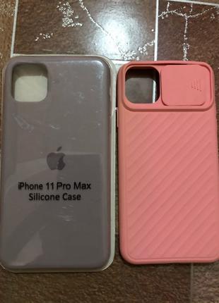 Чехол бампер Apple IPhone 11 Pro max