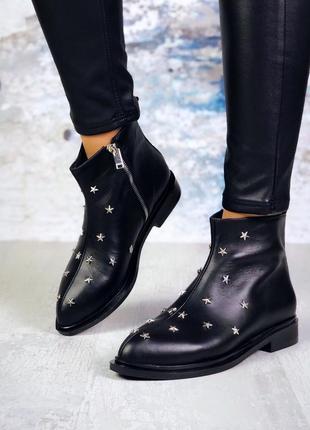 Натуральная кожа люксовые кожаные осенние ботинки с острым носком