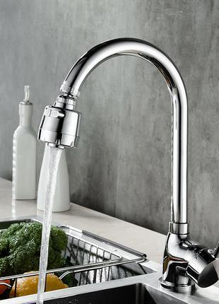 Экономитель воды Water Saver 360 градусов, насадка на кран, водос