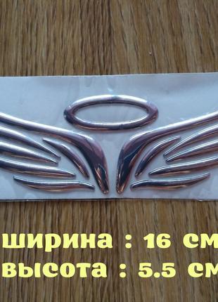 Наклейка на авто , мото Ангельские крылья