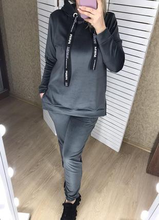 Велюр двусторонний костюм  джинс,графит,чёрный,синий .