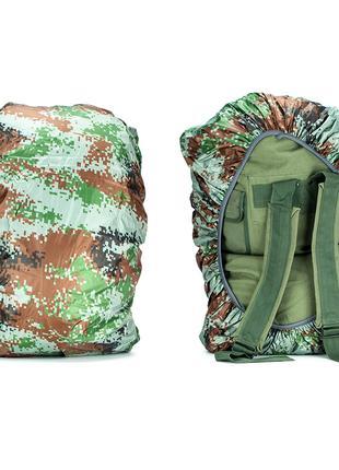 Чехлы на рюкзаки водо-пыленепроницаемые, 7цветов,7размеров.