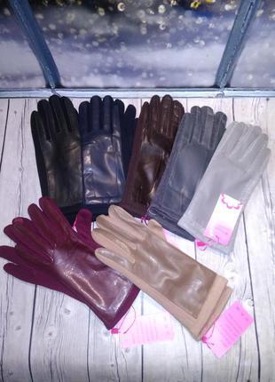 Женские утеплённые перчатки