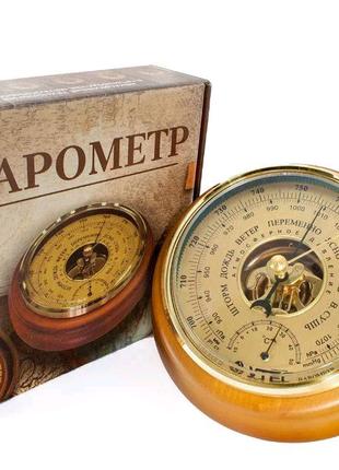 """Барометр БТК-СН 14 """"шлифованное золото"""""""