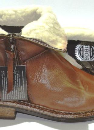 Ботинки bibob португалия натуральная кожа