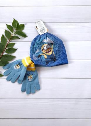 Набор шапка и перчатки для мальчиков