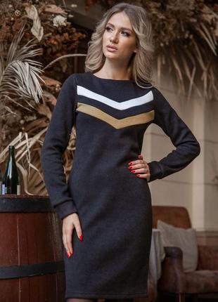 Платье  цвет чёрно-горчичный