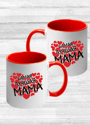 Чашка Самая лучшая мама (красная)
