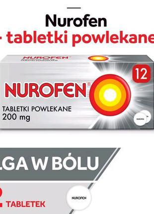 Нурофен 12 таблкток