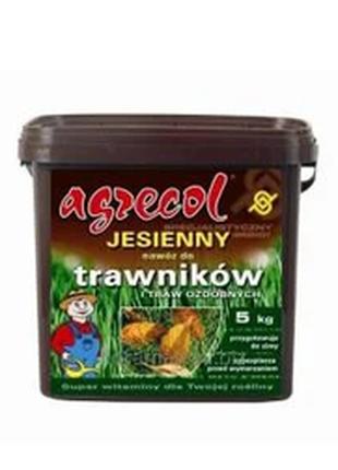 Удобрение Agrecol осеннее для газонов 5 кг