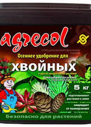 Удобрение Agrecol (Агрикол) осеннее для хвойных растений 5 кг