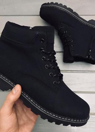Ботинки сапоги мужские теплые