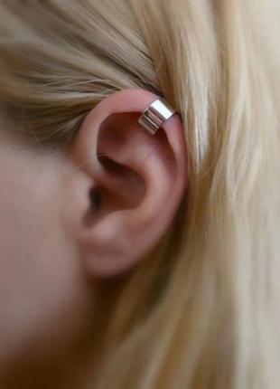 Кафф без прокола, на ухо, очень красивый, серьга обманка на ух...