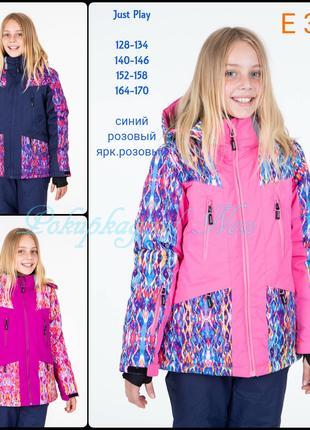 Горнолыжная термо куртка детская для девочек и мальчиков