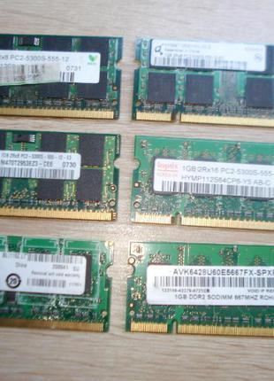 Пам'ять sodimm ddr2-1 GB. 6шт. (безкоштовна доставка в інші міста