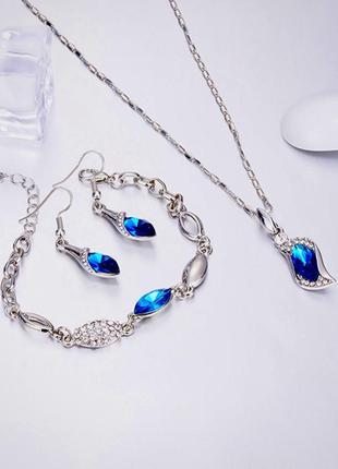 Красивый набор с синими кристаллами