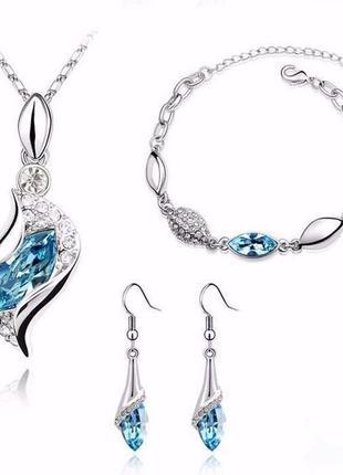 Нежный набор с голубыми кристаллами