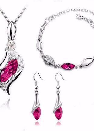 Набор бижутерии с розовыми кристаллами