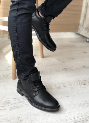 Кожаные мужские зимние ботинки на флисе