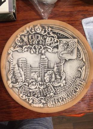 Сувенирная глиняная тарелка на стену харьков украина держпром