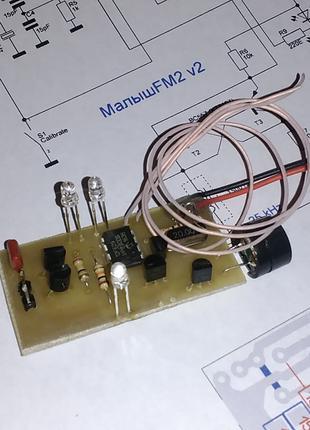 Плата металлоискателя Малыш FM2 V2 Пинпоинтер селекция металлов Г