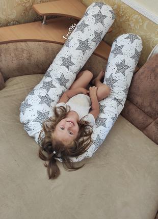 Подушки для беременных и просто для удобного сна