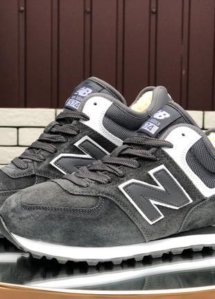 Мужские Зимние кроссовки New Balance574