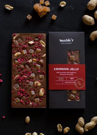 """Бельгійський Преміум Шоколад Ручної Роботи Mark's """"Crimson Jelly"""""""