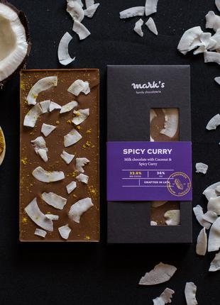 """Бельгійський Преміум Шоколад Ручної Роботи Mark's """"Spicy Curry"""""""