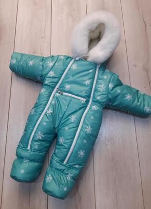 Зимний комбинезон на овчине. человечек