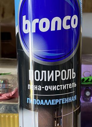 Полироль Bronco пена-очиститель гипоалергенная 300 мл