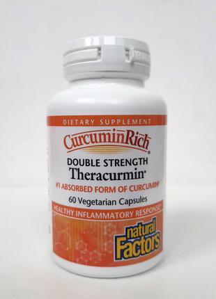 Куркумин Natural Factors CurcuminRich теракурмин, 60 мг, 60 шт