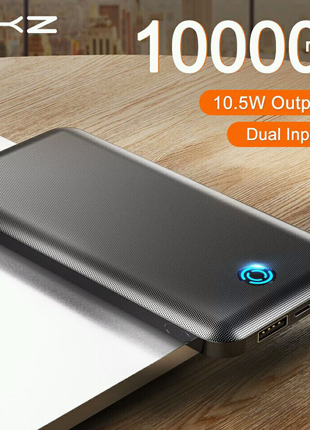 Power Bank YKZ на 10000mAh